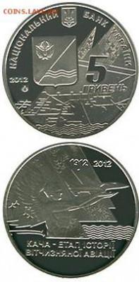 Авиация космонавтика на монетах - кача.JPG