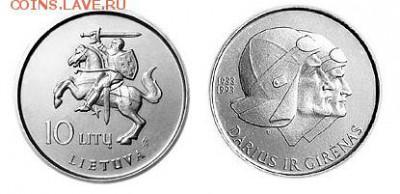 Авиация космонавтика на монетах - Литва, 10 литов, 1993г., Перелёт через Атлантику