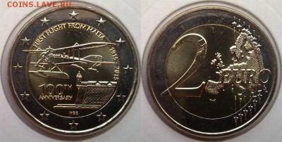 Авиация космонавтика на монетах - 01