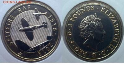 Авиация космонавтика на монетах - 0206201011451