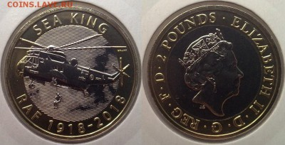 Авиация космонавтика на монетах - 0206201011430