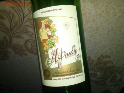 Есть ли в магазинах РФ качественный алкоголь? - CAM00463