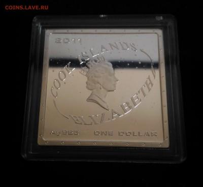 Авиация космонавтика на монетах - о Кука Гагарин серебро аверс