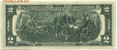 2 доллара 1976 г., -B-, США, пресс, до 22:00 15.10.18 г. - 2 доллара 1976 В-2
