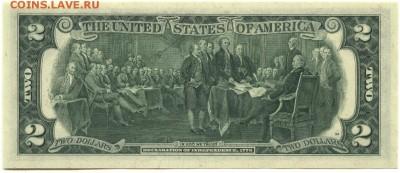 2 доллара 1976 г., -F-, США, пресс, до 22:00 15.10.18 г. - 2 доллара 1976 F-2