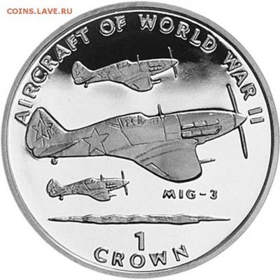 Авиация космонавтика на монетах - 1-Crown-MIG-3