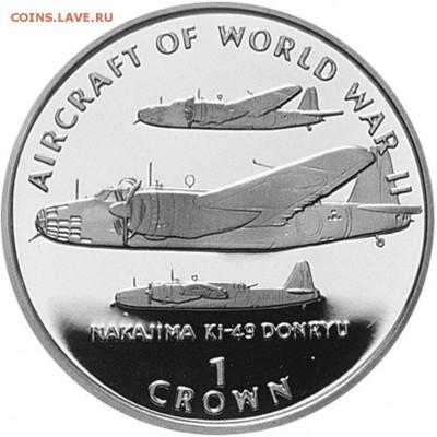 Авиация космонавтика на монетах - 1-Crown-Nakajima-KI-49-Donryu