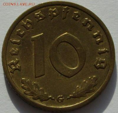 Германия, иностранщина (наборы, на вес, евро), царизм, СССР. - 10 пфеннигов 1938 G - 1