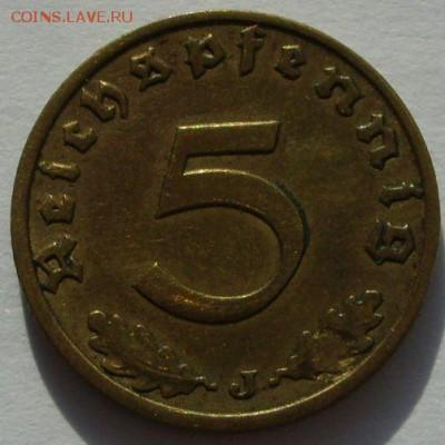 Германия, иностранщина (наборы, на вес, евро), царизм, СССР. - 5 пфеннигов 1937 J - 1