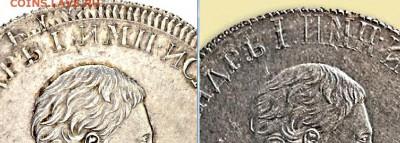 Очень странные загадочные монеты ? - р6