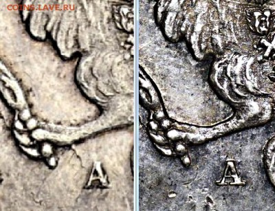 Очень странные загадочные монеты ? - р9