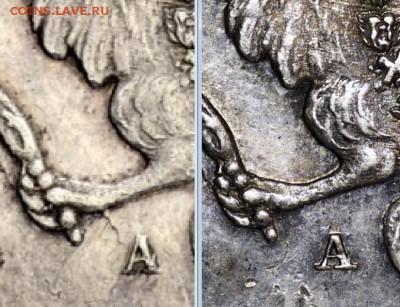 Очень странные загадочные монеты ? - р8