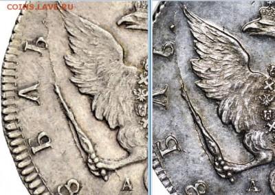 Очень странные загадочные монеты ? - р7