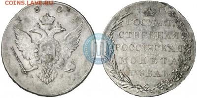 Очень странные загадочные монеты ? - 1_52bd023965087