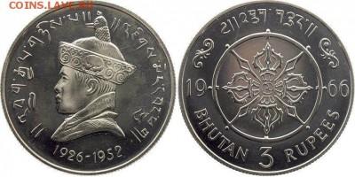 Крона Шайба Бутан 3 рупии 1966 40 лет правления Jigme Wangch - krona_shajba_butan_3_rupii_1966_40_let_pravlenija_jigme_wangchuk