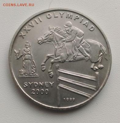 Крона Шайба Афганистан 50 афгани 1999 Летние Олимпийские Игр - krona_shajba_afganistan_50_afgani_1999_letnie_olimpijskie_igry_sidnej_2000_konnyj_sport_olimpiada