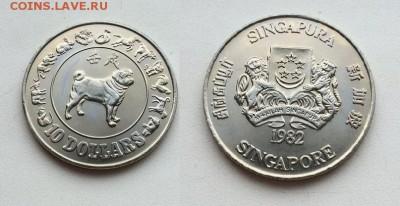 Крона Шайба Сингапур 10$ долларов 1982 год собаки фауна - krona_shajba_singapur_10_dollarov_1982_god_sobaki_fauna