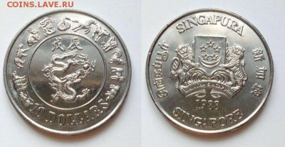 Крона Шайба Сингапур 10$ долларов 1988 год дракона - krona_shajba_singapur_10_dollarov_1988_god_drakona