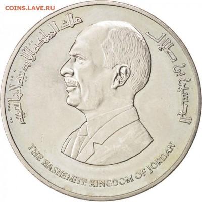 Иордания 5 динар 1995 50 лет ООН Крона Шайба фауна Ирис - iordanija_5_dinar_1995_50_let_oon_krona_shajba_fauna_chernyj_iris