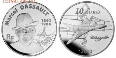 Авиация космонавтика на монетах - Франция, 10 евро 2010г., Марсель Дассо