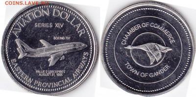 Авиация космонавтика на монетах - imgonline-com-ua-2to1-NGuv2M62eJ8upUns[1]