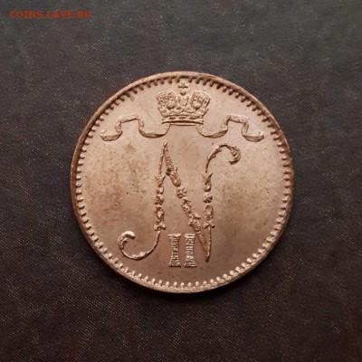 1 пенни 1912 до 20.10 - IMG_1665.JPG
