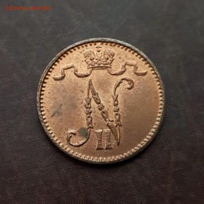 1 пенни 1915 до 20.10 - IMG_1671.JPG
