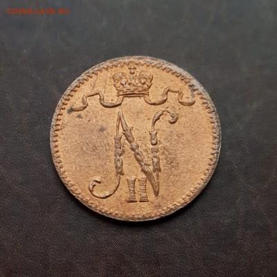1 пенни 1916 до 20.10 - IMG_1673.JPG