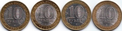 Десятки 2005г. до 22.00 14.06.08г. - Монеты 04