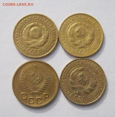 Копейки 1926,27.28,55 г. до 24.10 в 22-00 - IMG_2800.JPG