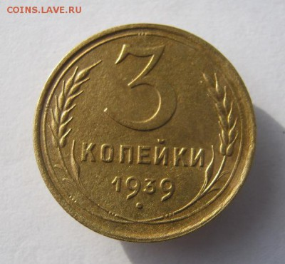 3 коп 1939 г. до 24.10 в 22-00 - IMG_2779.JPG