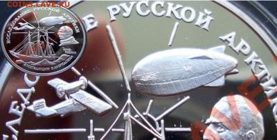 Авиация космонавтика на монетах - 3р.JPG