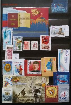 Солянка СССР, России, Иностранные - разных годов чистые - 20180430_122448