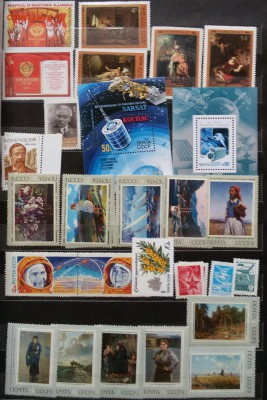 Солянка СССР, России, Иностранные - разных годов чистые - 20180430_122631