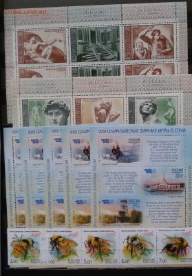 Солянка СССР, России, Иностранные - разных годов чистые - 20180430_122749