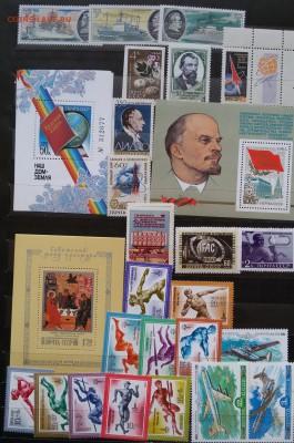 Солянка СССР, России, Иностранные - разных годов чистые - 20180430_122756
