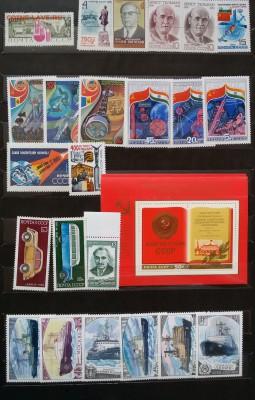 Солянка СССР, России, Иностранные - разных годов чистые - 20180430_122948