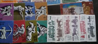 Солянка СССР, России, Иностранные - разных годов чистые - 20180430_122528