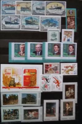 Солянка СССР, России, Иностранные - разных годов чистые - 20180430_123158