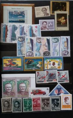 Солянка СССР, России, Иностранные - разных годов чистые - 20180430_123701