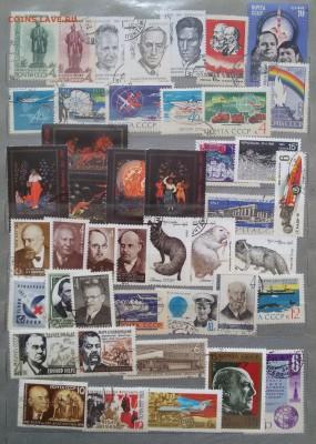 Солянка СССР, России, Иностранные - разных годов гашеные - 20180430_122248