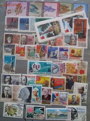 Солянка СССР, России, Иностранные - разных годов гашеные - 20180430_122412