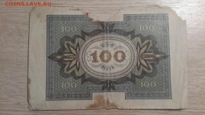 100 марок Германия 24.10.08 в 22:00 - 20180810_203435