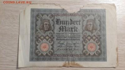 100 марок Германия 24.10.08 в 22:00 - 20180810_203440