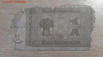 Немецкая марка 1923 (номинал 1) 24.10.08 в 22:00 - 20180810_203248