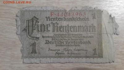 Немецкая марка 1923 (номинал 1) 24.10.08 в 22:00 - 20180810_203254