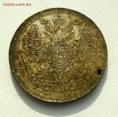 Фальшивые монеты России до 1917г сделанные в ущерб обращению - P1480310.JPG