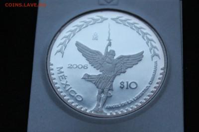 10 песо Мексика 2006 PROOF на опознание - IMG_5828.JPG