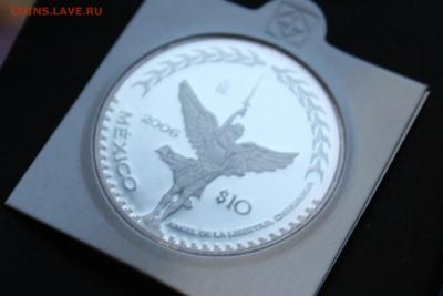10 песо Мексика 2006 PROOF на опознание - IMG_5829.JPG
