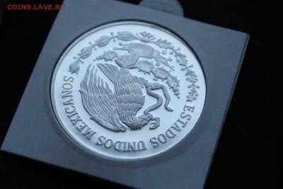 Мексиканские монеты - IMG_5833.JPG